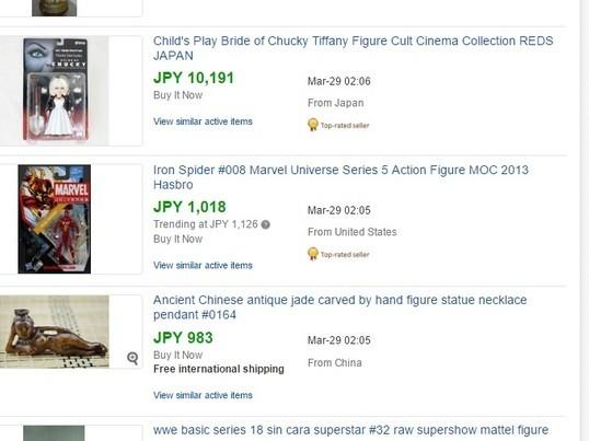 [副業向け] eBay輸出 基本セミナー・初級者向けの画像