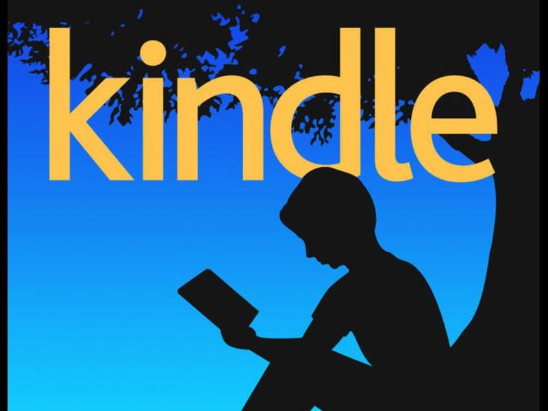 4時間で完成!Amazonで電子書籍を出版しよう!(速習コース)の画像
