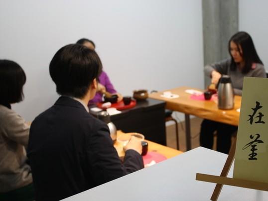銀座で夜活!手ぶらでお手軽テーブル茶会☆の画像