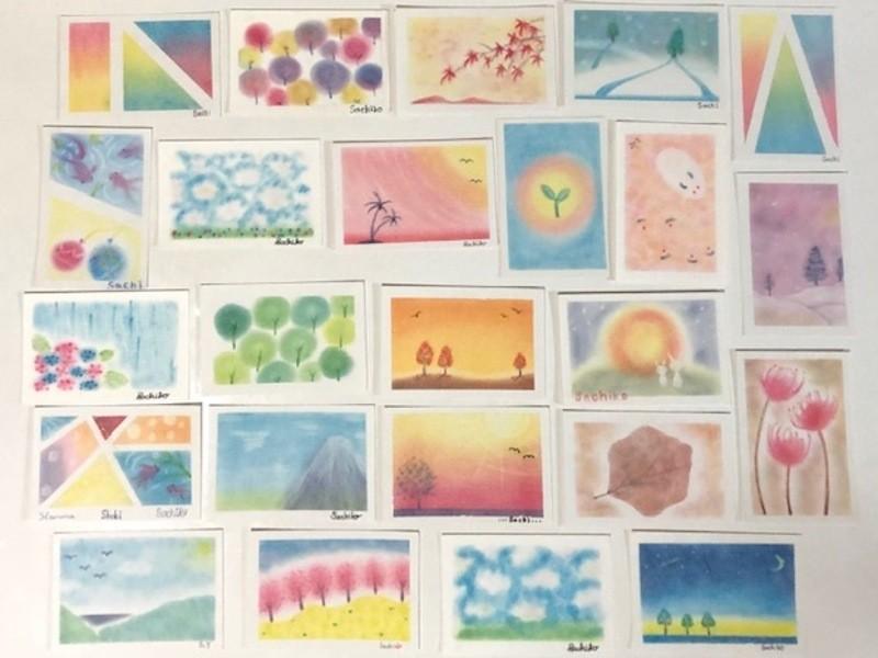【オンライン個別】心が癒やされる3色パステルアート♡ 講師:山下の画像