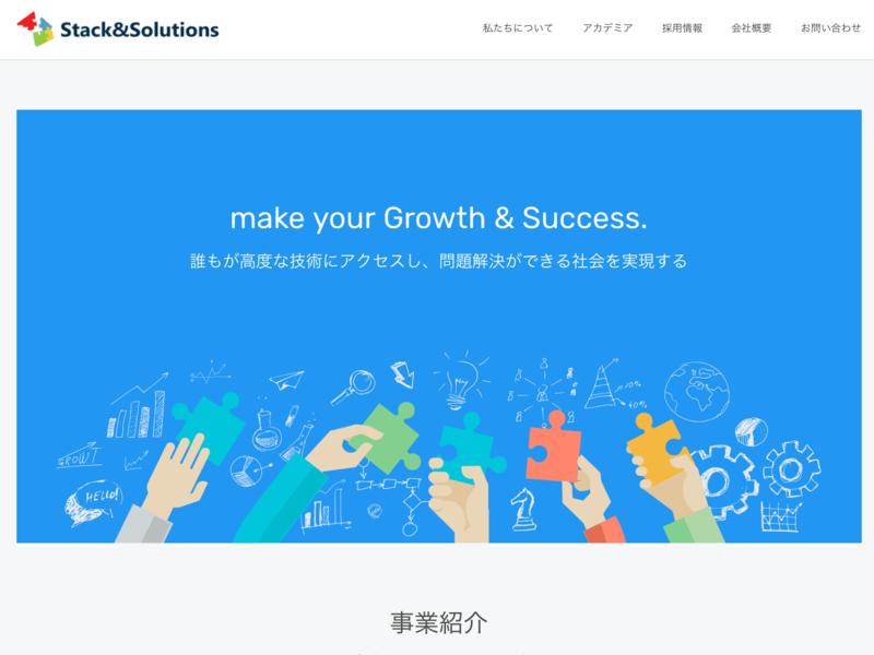 【100%サポート】WordPressオリジナルサイト開発入門講座の画像