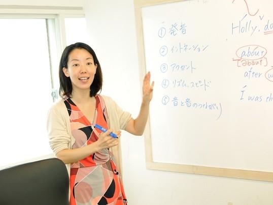ネイティブに通じる英語発音の基本&英語口を作る発音トレーニングの画像