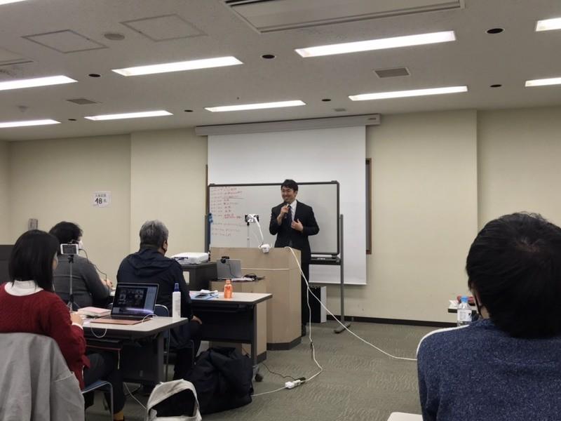 【副業】3ヶ月で5万円稼ぐ力を身につける副業入門講座の画像