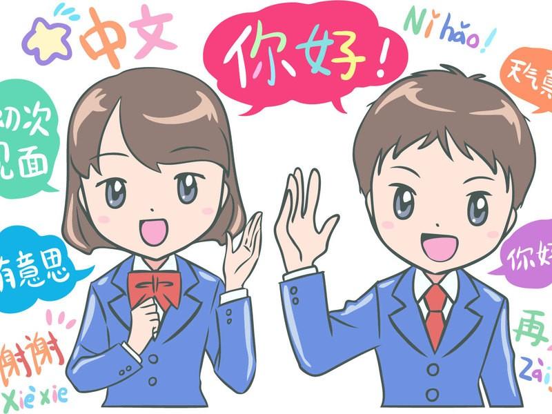 【中国語発音向上】初心者歓迎!発音クリニック(お試し編)の画像