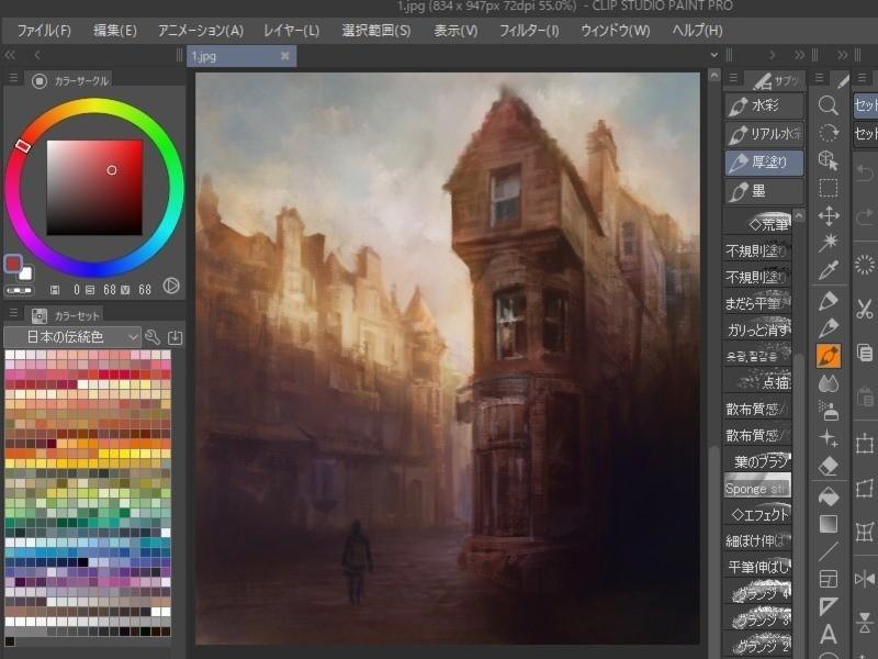 油彩画家による ペンタブを使ったデジタルアートレッスン(PC版)の画像