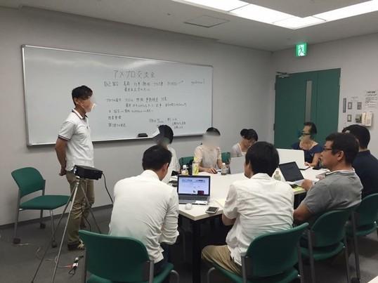 アメブロをパワーアップさせて仕事につなげよう 新大阪で開催の画像