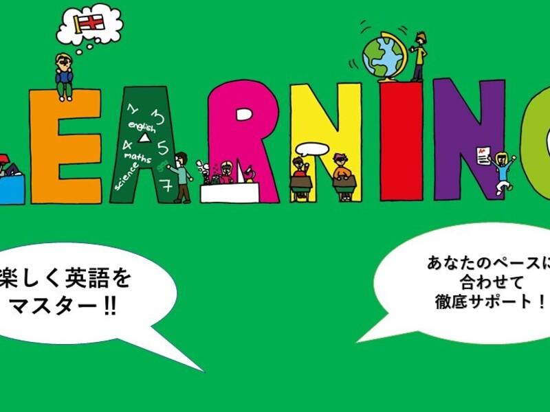 【ZOOM特別講座】中学英語のわからない所を全てスッキリ解決!の画像