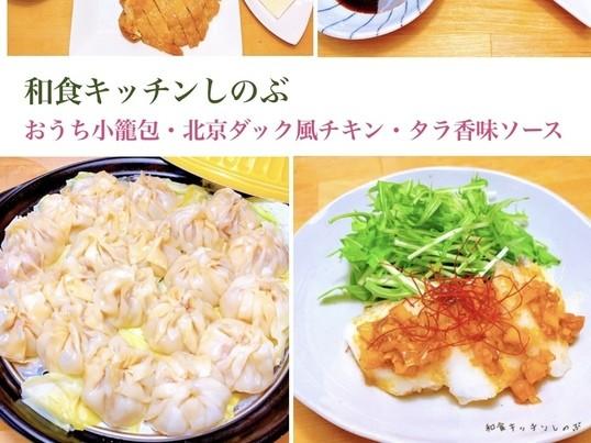 市販の餃子の皮で作る簡単小籠包!簡単なのに肉汁じゅわ〜の画像