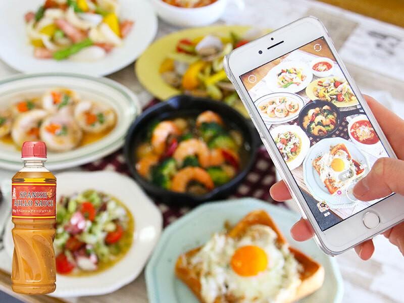 【オンライン】大人気アヒージョソース!モテご飯7品♡ プレゼント付の画像