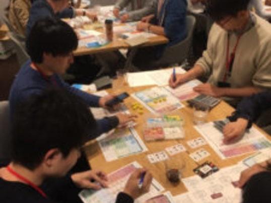 はじめての会計・財務の基礎 〜ゲームで楽しく学ぼう!〜の画像