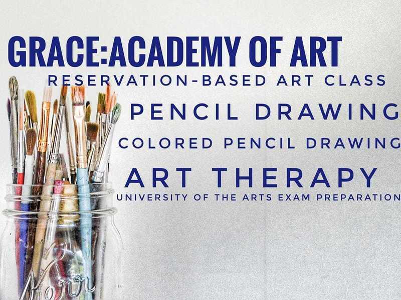 【手ぶらでOK!】水彩or水彩色鉛筆ビギナークラスの画像