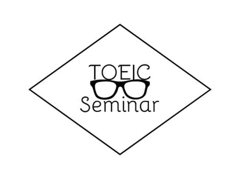 第①回 TOEIC満点講師が教える「英語・TOEICのコア」の画像