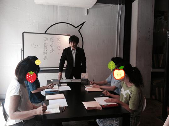 ライター直伝文章講座+「素読」(滋賀会場)の画像