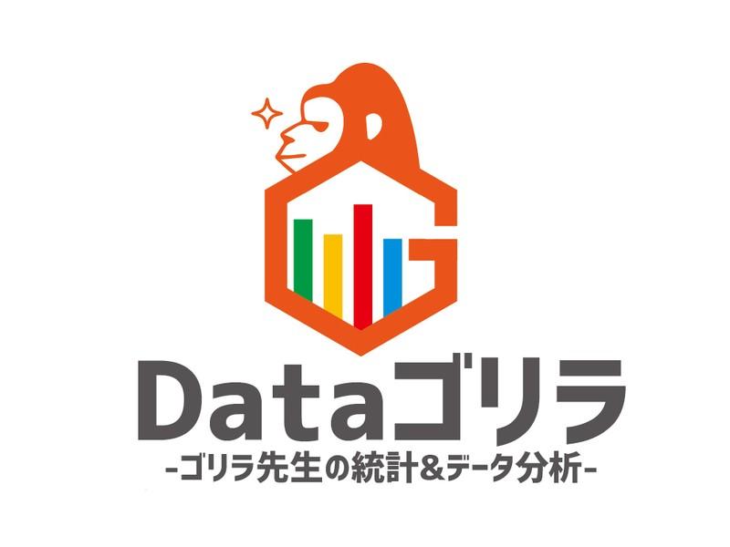 <ストアカ統計No1>初心者向け人事データを使ったエクセル統計講座の画像