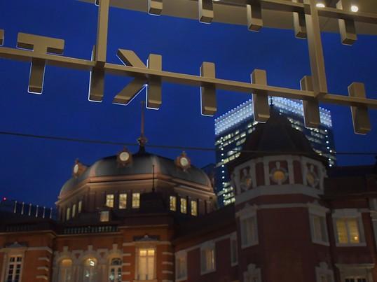 ♬夜活☆The Tokyo station《東京駅》1時間集中♬の画像