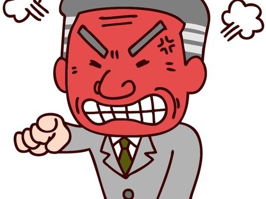 イライラの消しゴムを手に入れよう:アンガーマネジメント入門講座の画像