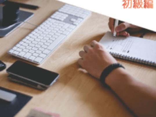 大阪開催!コピーライティング講座~初級~の画像