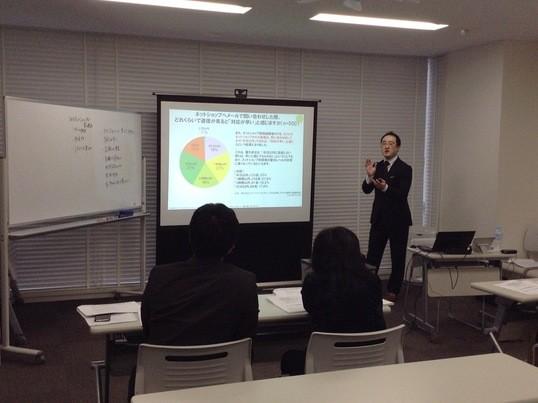 クレーム対応ビジネスメール講座の画像