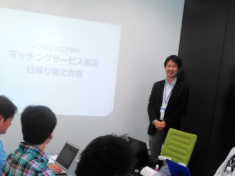 マッチングで起業・副業を始めよう!!マッチングサービス設計セミナーの画像