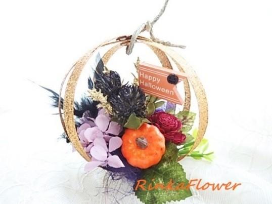 お子様連れOK ハロウィンアレンジ プリ&アーティフィシャルの画像