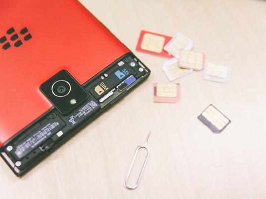 【格安SIM講座】ケータイ代を2000円以下にする4つのルールの画像