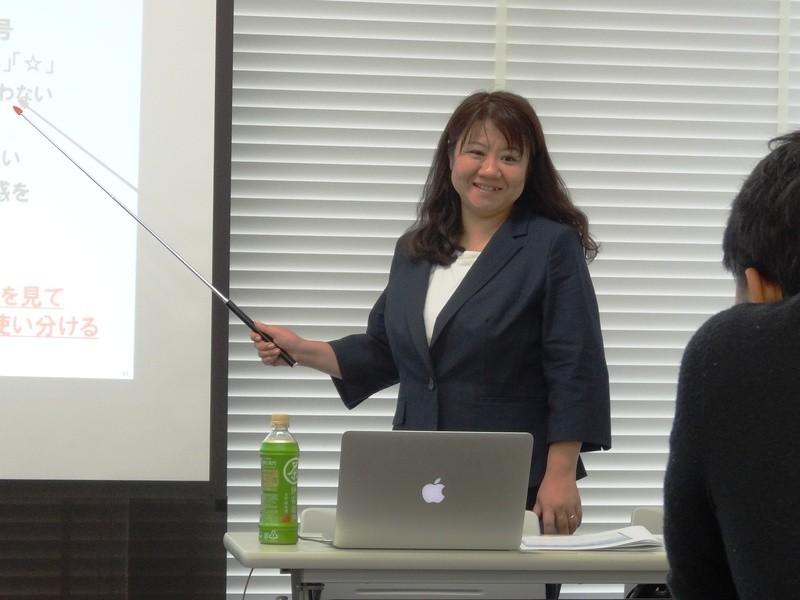 ビジネス文章力アップ講座の画像