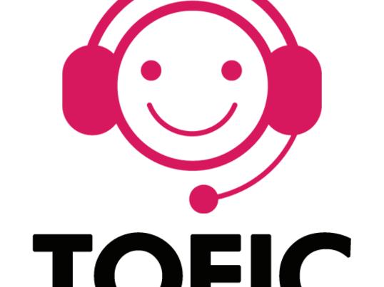 TOEIC Part 5を極める!文法基礎を固めて、スコアアップ!の画像
