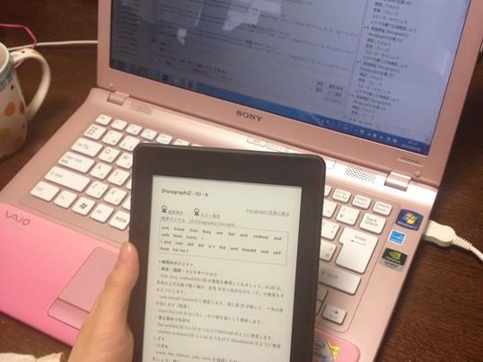 電子書籍作成のプロが教える!電子書籍制作のためのHTML講座の画像