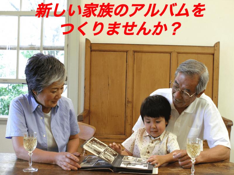 【iPad入門】50歳からのデジタル終活☆写真整理術&クラウド活用の画像