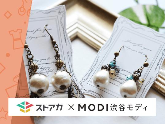 【渋谷モディ開催】初心者大歓迎☆選べる!コットンパールピアスの画像