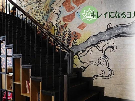 ヨガ初心者の方もぜひ『キレイになるヨガ』ベーシックin渋谷の画像