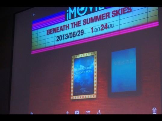 iMovieClub ~iPhone、iPadで動画作品創り~の画像