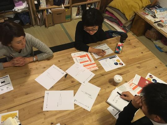 【大阪教室】新しい視点や考え方を学べる「こんこんキツネ塾!」の画像