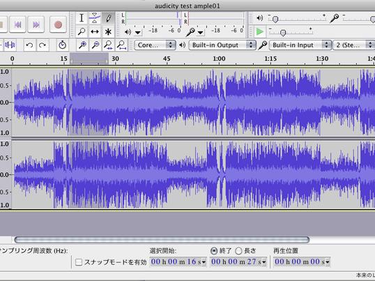 『自分で曲編集できちゃう!』ダンサーのための音源編集術セミナーの画像