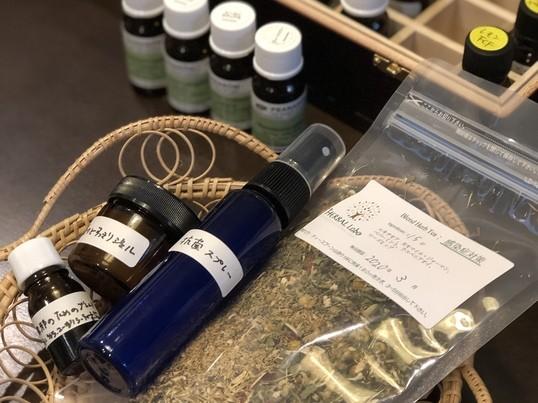 【風邪対策編】薬剤師から学ぶ、精油とハーブで作る緑の薬箱の画像