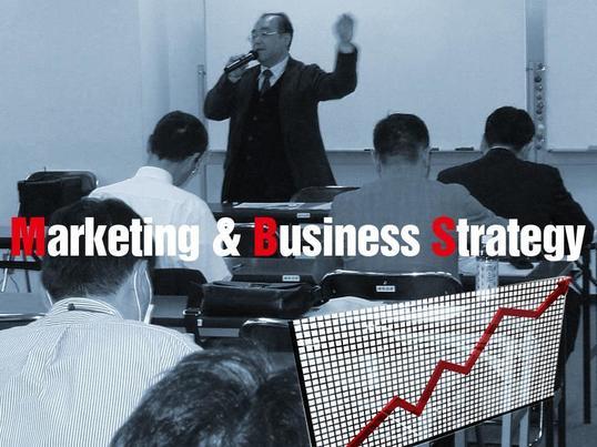 現役コンサルタントがコッソリ教える『新規事業成功の秘訣』中小企業編の画像