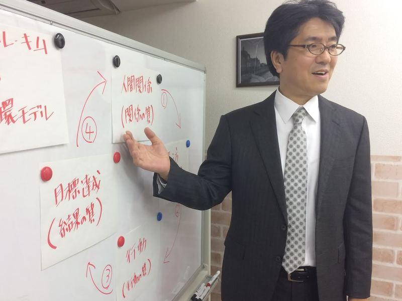 部下が毎日笑顔で出社する!「褒めるコミュニケーション」実践セミナーの画像
