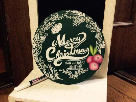 ☆黒板アートでクリスマスツリーを作ろう☆の画像