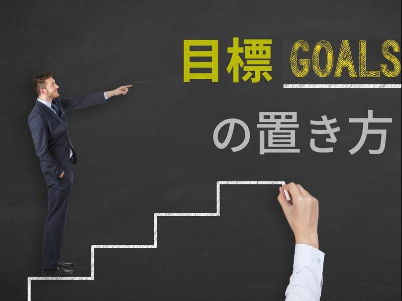 【横浜】無意識に全て任せて達成させる「目標の置き方」セミナーの画像