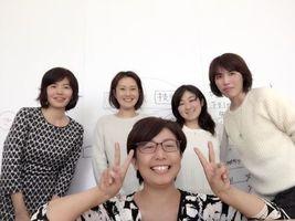 【初心者】強みブログの伝え方が学べる!ブログライティングセミナー