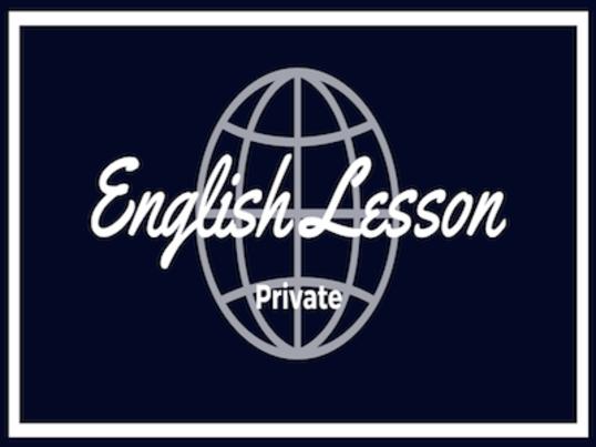 【自由が丘/上野】きちんと学べるマンツーマン英語レッスンの画像