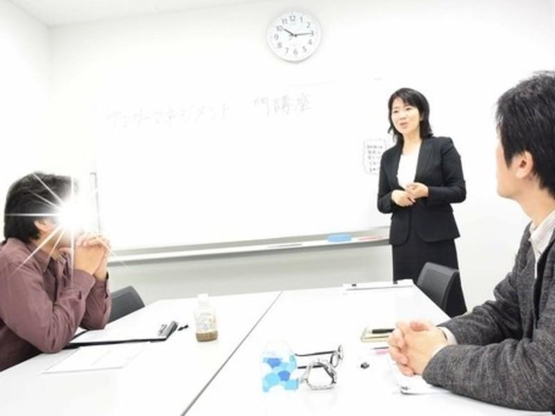 アンガーマネジメント入門講座(湘南開催)の画像