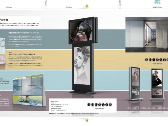 イラストレーターを使って本気でデザインを教えます。の画像
