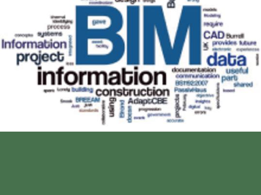 BIMを学び始めるその前にの画像