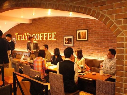 カフェで学ぶ『7つの習慣』とブッダの教え③「目的を持って始める」の画像