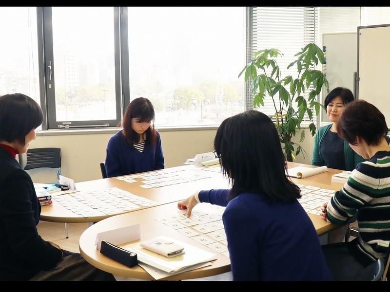 メンタルタフネス講座:初級 あなたの強みを発掘します!【広島開催】の画像
