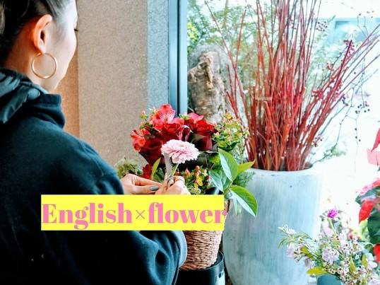 《海外仕込み&いけばな師範のAllEnglishフラワーアレンジ》の画像