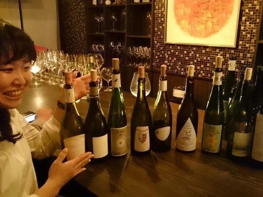 【初心者向けワイン入門講座】ぶどうと醸造方法♫の画像