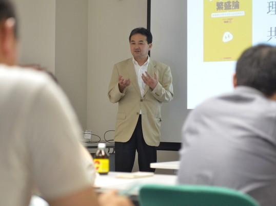 初心者向け/SNSを活用して売上を伸ばす!実践講座の画像