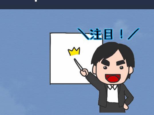【スマホで簡単】友達と使えるオリジナルLINEスタンプの作り方講座の画像